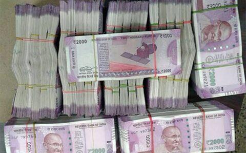 दाखिले के 57 लाख पीजी विभाग के बदले विवि खाते में गये