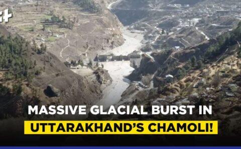 उत्तराखंड Uttarakhand में जोशीमठ से 26 किमी दूर रेनी गांव के पास धौली गंगा नदी में भयंकर बाढ़;