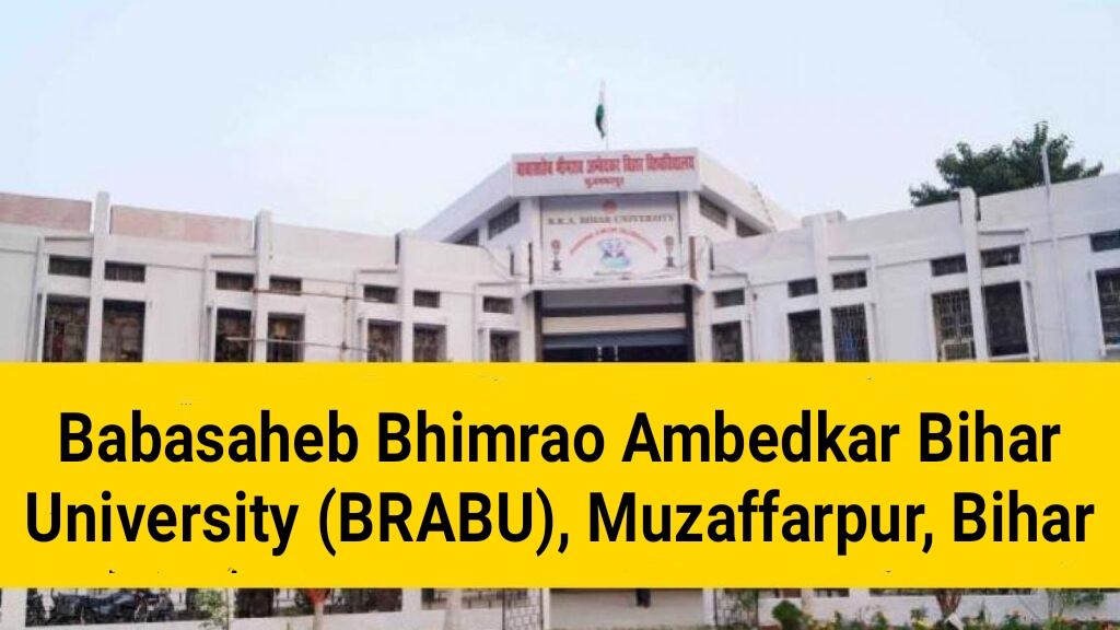 BRABU UG: बिहार यूनिवर्सिटी में स्नातक नामांकन के लिए तीसरी मेरिट लिस्ट जारी, 23 तक नामांकन