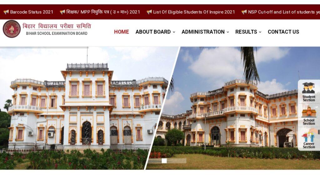 BSEB 11th Admission: बिहार बोर्ड इंटरमीडिएट स्पॉट दाखिला की तिथि फिर बढ़ी, 17 से 22 अक्टूबर तक करा सकते है नामांकन