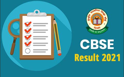 CBSE 12th Result : 12वीं का रिजल्ट जारी, बिहार से 98.65 फीसदी हुए पास, पटना जोन रहा 14वें स्थान पर