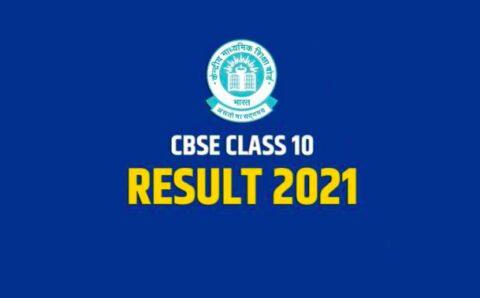 CBSE 10th Result 2021 Live Updates : सीबीएसई 10वीं का रिजल्ट जारी, इस Direct Link से चेक करें