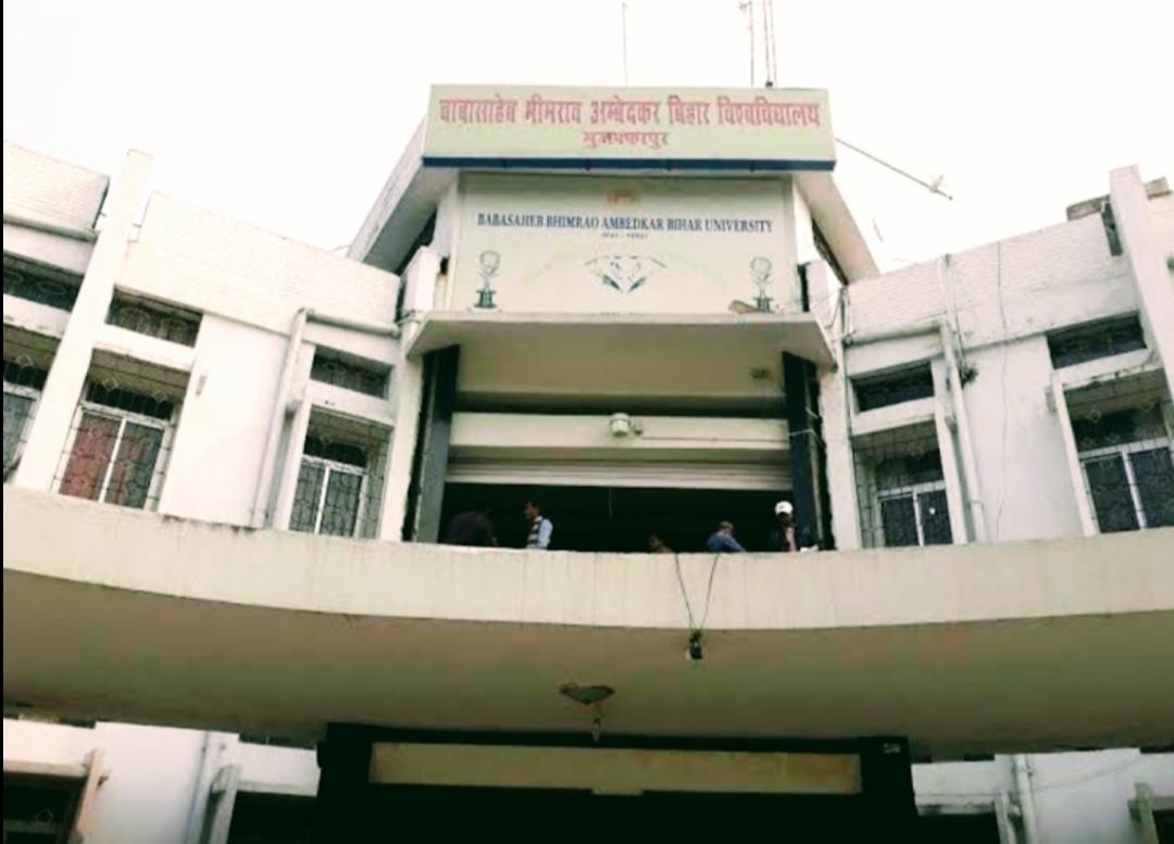 बिहार यूनिवर्सिटी में फिर होगी अतिथि शिक्षकों की बहाली, योग्य उम्मीदवार  जल्द करें ऑनलाइन आवेदन