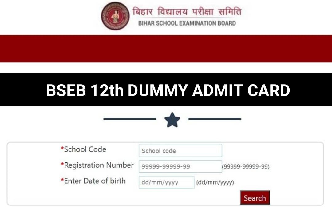 BSEB 12th Exam 2022 : बिहार बोर्ड इंटर वार्षिक परीक्षा का डमी एडमिट कार्ड जारी, यहाँ से करें डाउनलोड