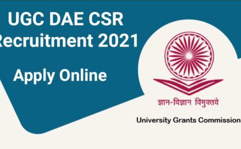 UGC DAE CSR Recruitment 2021: UGC ने निजी सहायक की भर्ती के लिए निकाला विज्ञापन, यहाँ से करें आवेदन