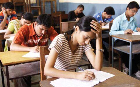BSEB EXAM: इंटर की सेंटअप परीक्षा शुरू, फिजिक्स के सबजेक्टिव सवालों ने किया परेशान