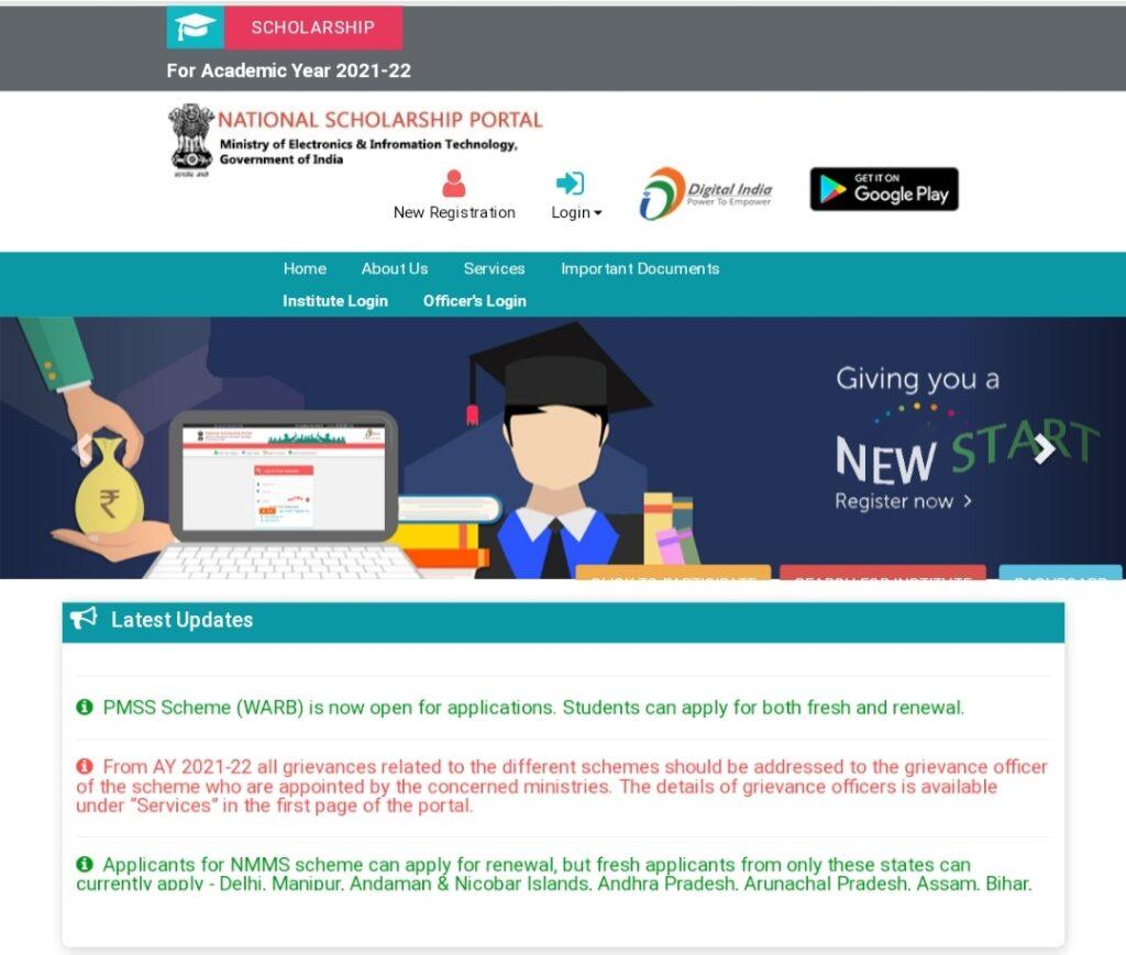 UGC Scholarship: विश्वविद्यालय अनुदान आयोग की तरफ से कॉलेज छात्रों को मिलेगा 36,200 रुपए तक का स्टाइपेंड, यहाँ से करें ऑनलाइन आवेदन