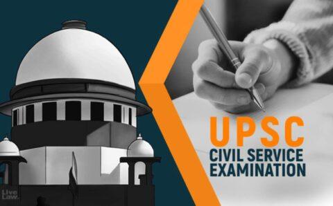 UPSC Pre Exam 2021 Paper Analysis : UPSC प्रारंभिक परीक्षा पिछले सालों की तुलना में प्रश्नपत्र का ट्रेंड थोड़ा अलग , करेंट अफेयर्स ने छात्रों को छकाया