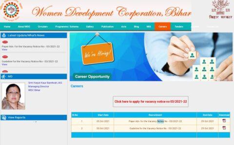 Bihar WCDC Recruitment 2021: बिहार की महिलाओं के पास सरकारी नौकरी पाने का सुनहरा अवसर , जल्द करें ऑनलाइन आवेदन