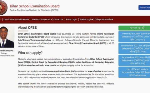 BSEB Inter 2021-23 : बिहार बोर्ड स्पॉट नामांकन का आखिरी मौका, OFSS के माध्यम से राज्य के शिक्षण संस्थानों में छात्र ले सकते नामांकन